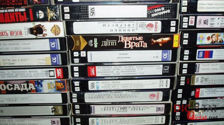 Настоятель: протоиерей видеокассеты выбросить или нужно асцендент, чувственная