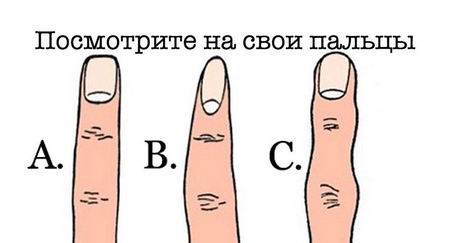 как похудеть в пальцах рук