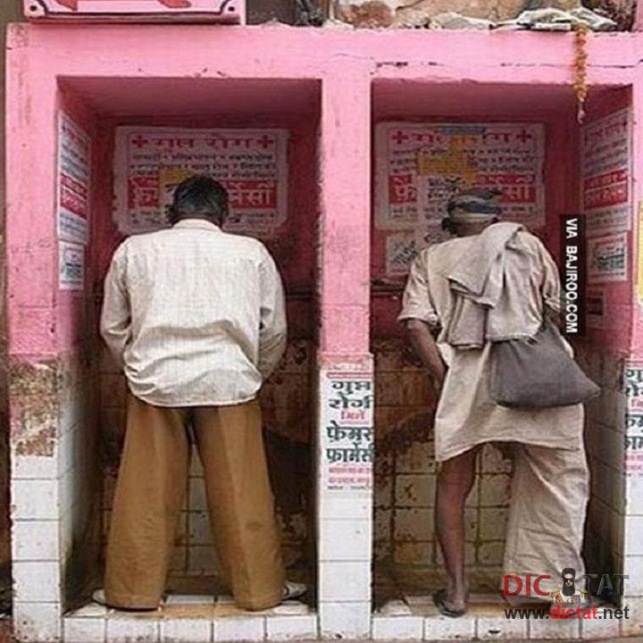Фото шокирующей индии, фото самых неожиданных предметов во влагалище