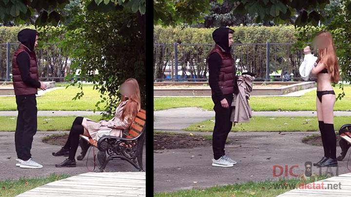 Она разделась за деньги на улице видео фото 205-473