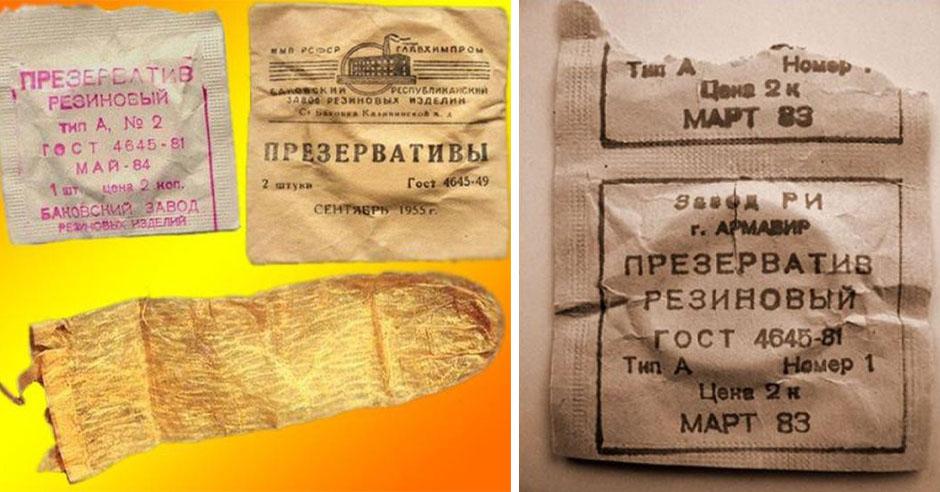 советские презервативы многрраазового использования как писал