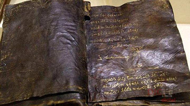 Библия, которой 1500 лет, утверждает, что Иисуса не распяли - BlogNews.am