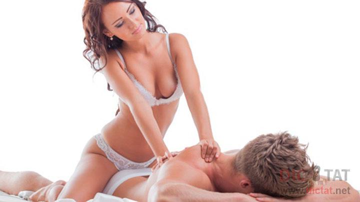 эротический массаж у метро митино