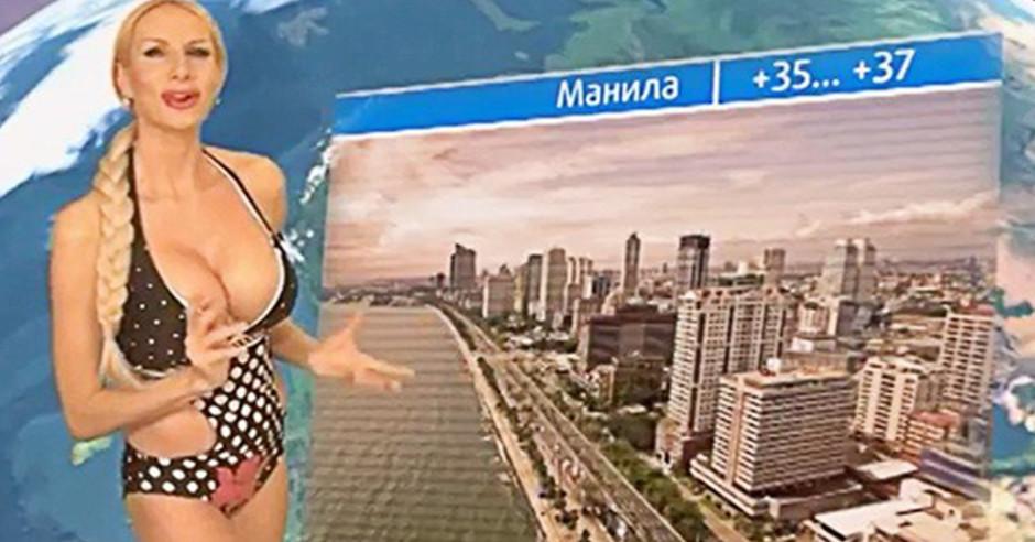 Онлайн порно с ведущей прогноза погоды