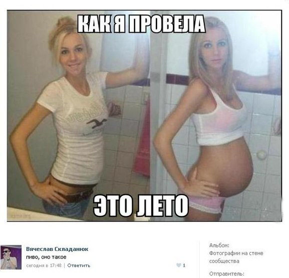 porno-vozle-basseyna-gruppovoe