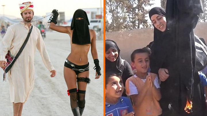 Унижение женщин на улице