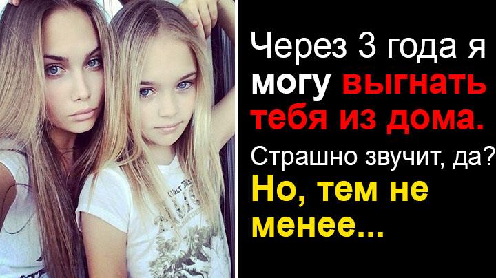 Девочки лесбиянки видео