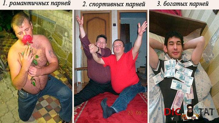 trahaet-korolevu-dami-lyubyat-parney-dlinnie-stoyachie-siski